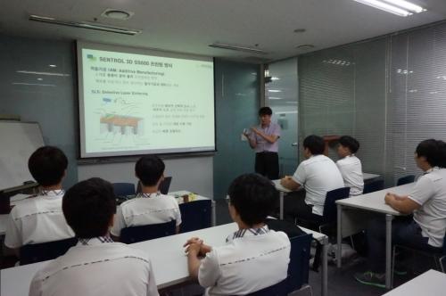 센트롤, '제조업 꿈나무' 초청…특성화고 대상 기업 견학 지원