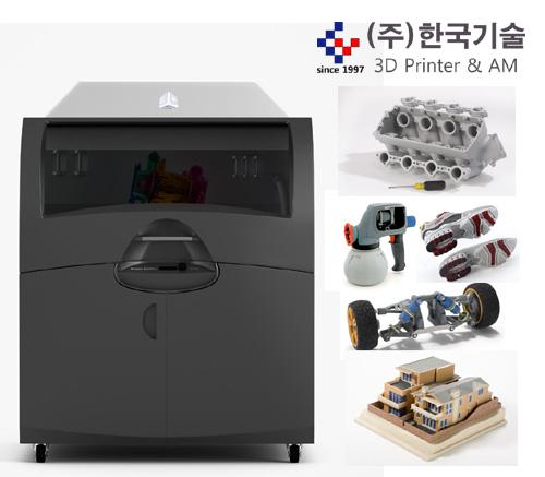 컬러 3D프린터 Projet 860