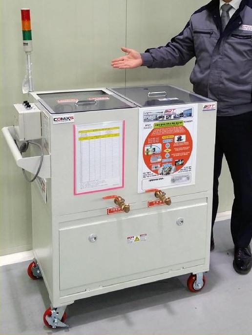 수용성절삭유 희석 & 자동공급 장치(COMIXS)