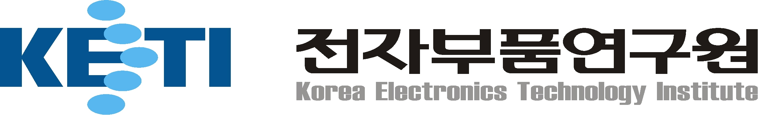 전자부품연구원