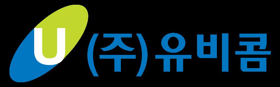 (주)유비콤