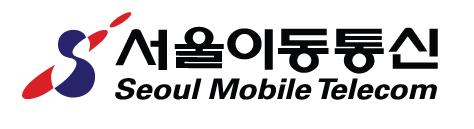 서울이동통신(주)