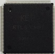 실내 측위용 2.4GHz RF SoC