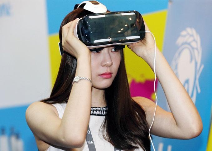 유니세프 VR(Virtual Reality)