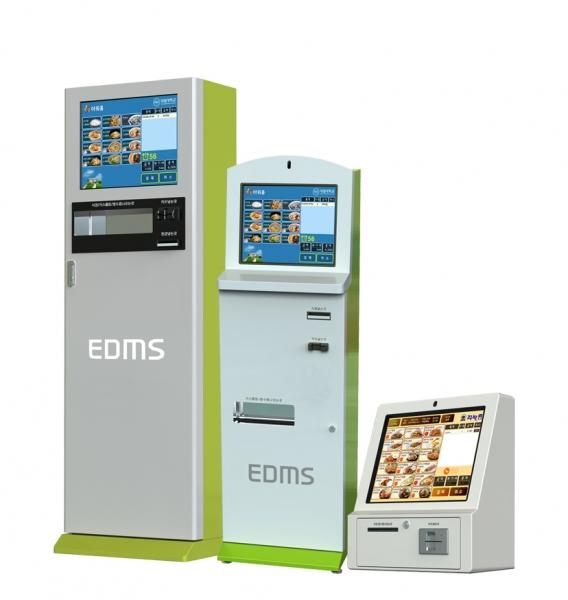 무인식권발매시스템