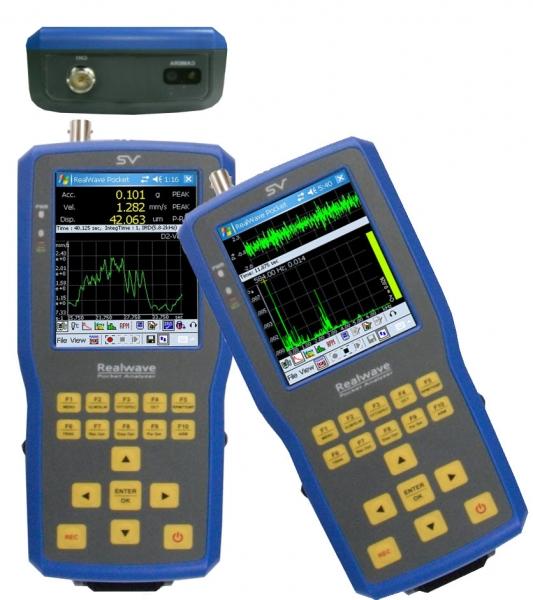 PA201 (휴대용 소음진동계측기)