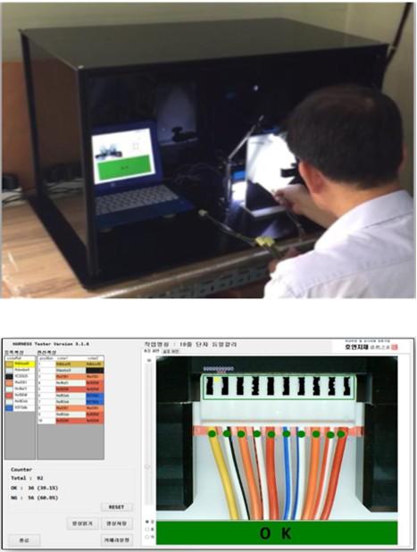 와이어 하네스 비전검사시스템 (1열 단자 오배선 검사)