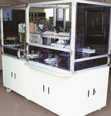LGP, Mold Frame, Auto Cutting Machine