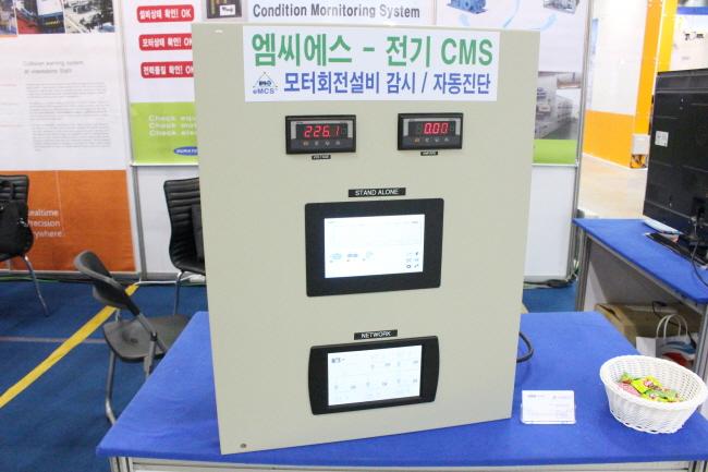 산업용 전기 CMS 모터 자동진단 시스템
