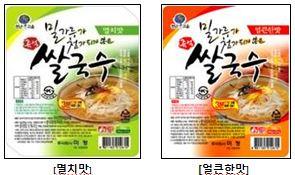 쌀국수(인스턴트) : 밀가루가 첨가되지 않은 즉석 쌀국수 (얼큰한맛, 멸치맛)