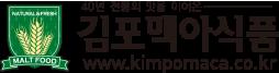 김포맥아식품