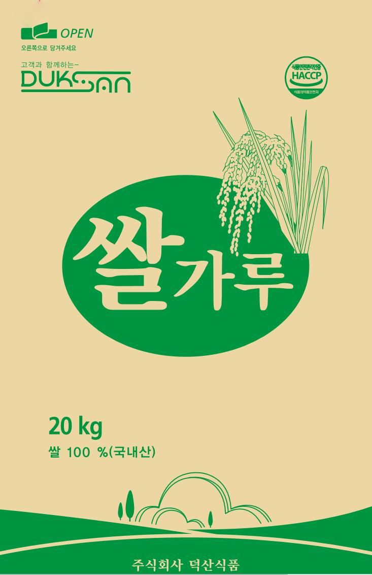 쌀가루(면용)
