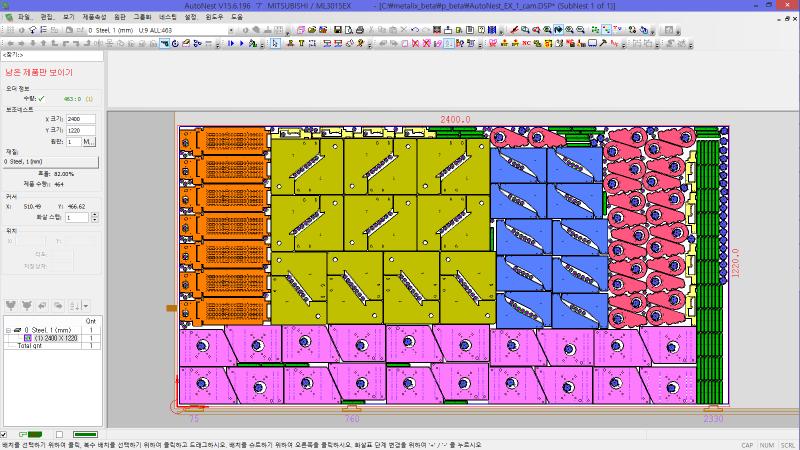cnckad 캐드/캠 소프트웨어