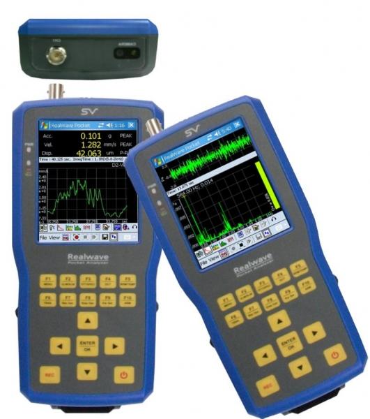 휴대용 소음진동계측기