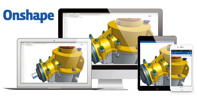 풀-클라우드 3D CAD - Onshape
