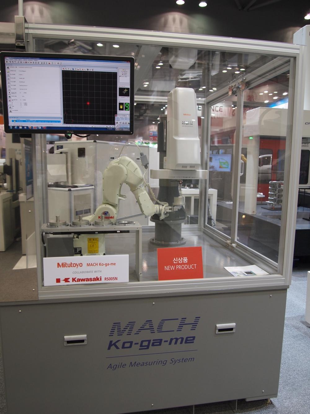 CNC 3차원 측정 헤드(MACH Ko-ga-me)