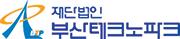 (재)부산테크노파크