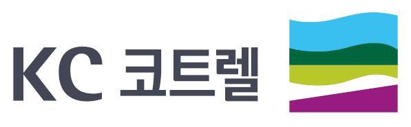 KC코트렐 (주)