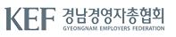 (사)경남경영자총협회 창원조선업희망센터