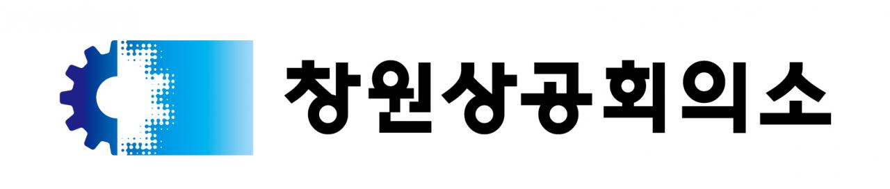 창원 상공회의소 경남지식재산센터