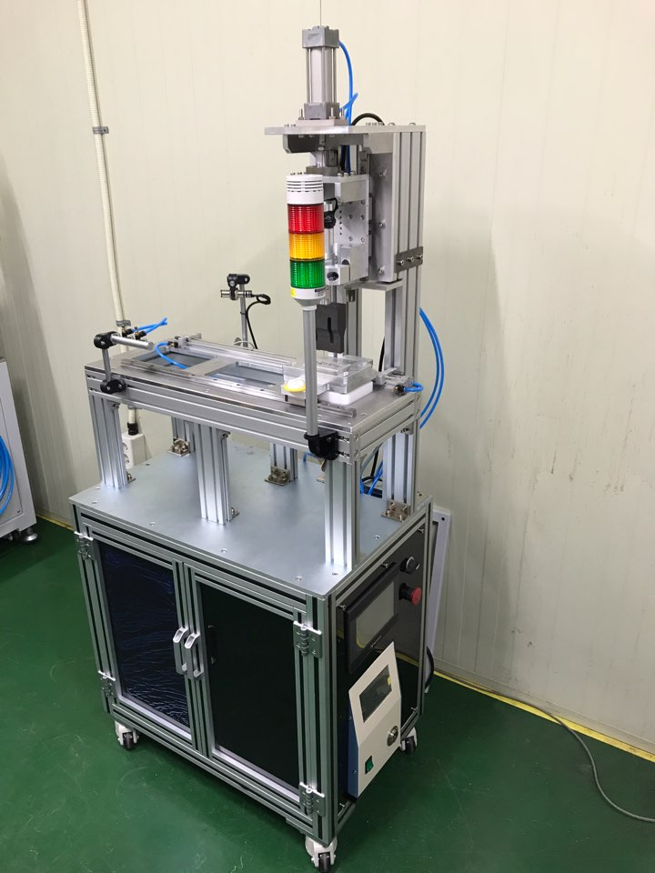 초음파 커팅 시스템