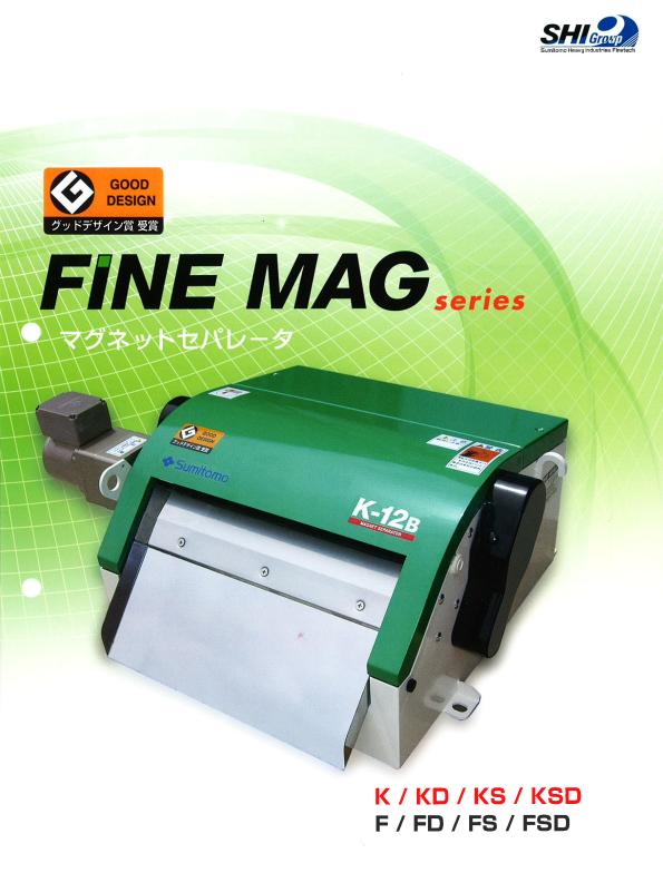마그네틱 세퍼레이터 (FINE MAG)
