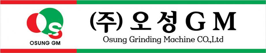 (주)오성지엠