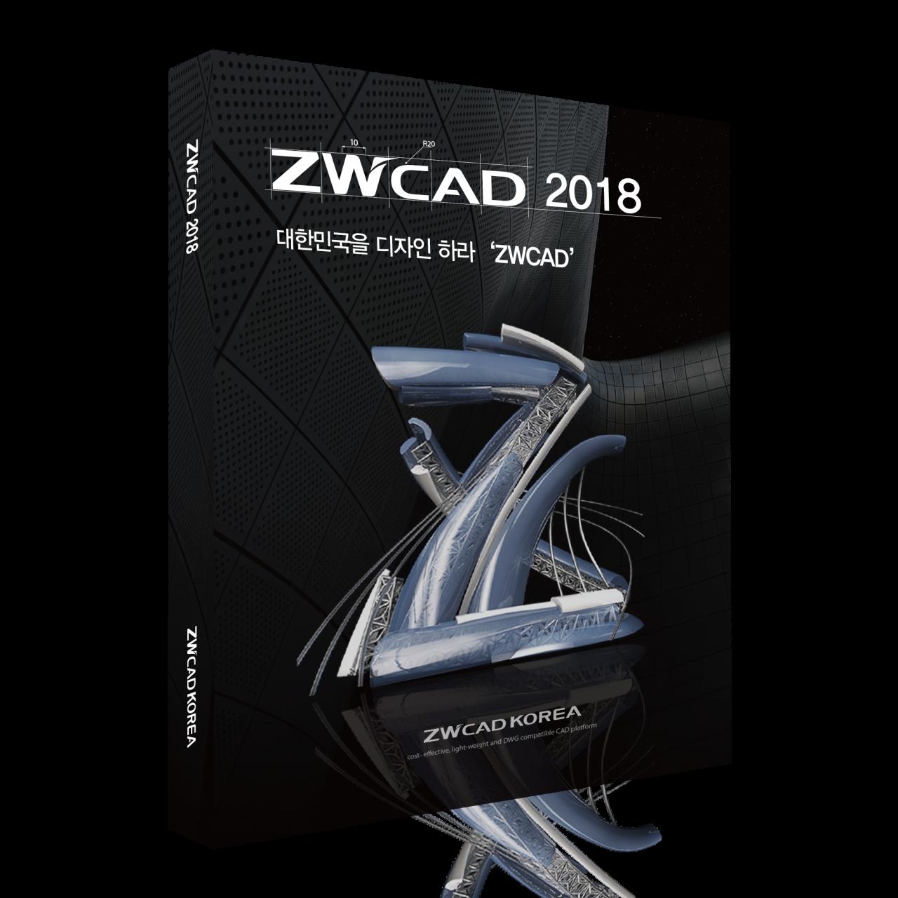 ZWCAD(지더블유캐드)