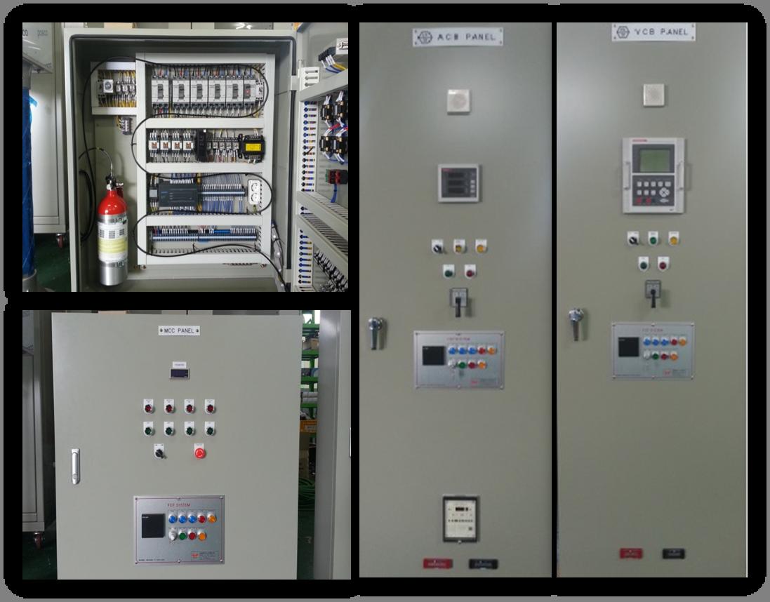 자동소화장치 내장형 수배전반