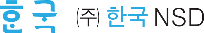 (주)한국NSD