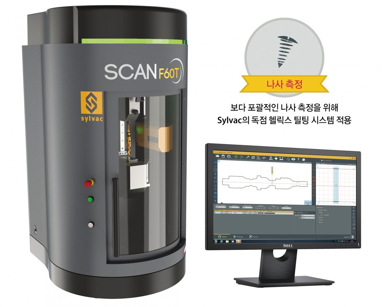 비접촉 원클릭 광학 측정기 - Sylvac Scan machine