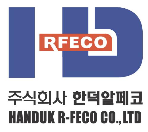 한덕 R-FECO