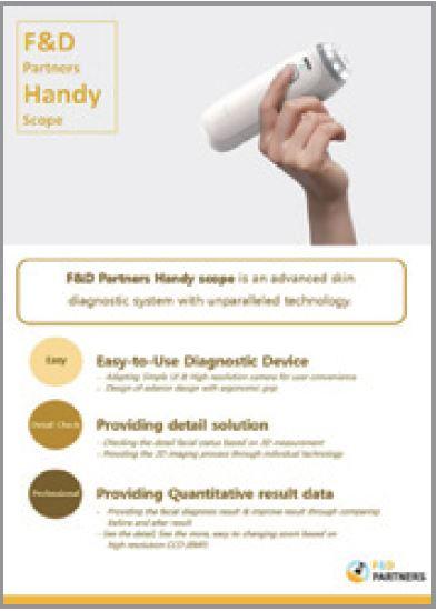 ㈜F&D파트너스 - 다파장·다시점 영상획득 기술(F&D Partners - Multi wavelength·viewpoint Image acquisition Technology)