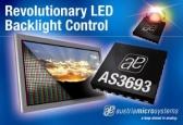 오스트리아마이크로시스템즈, 고정밀 LED 드라이버 출시