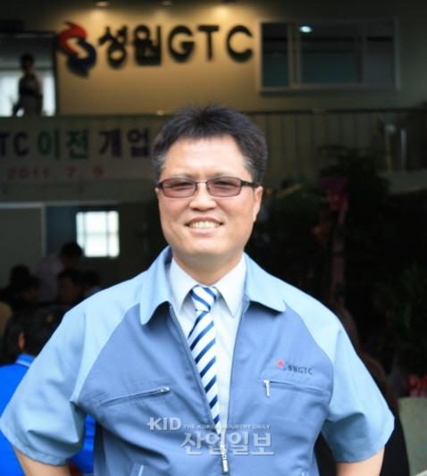 성원 GTC, 확장이전 '대형 콤프레샤' 개발 '본격화'