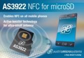 스탠드 얼론 NFC 마이크로SD용 데모 발표
