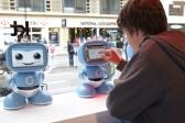 런던 백화점에 등장한 키봇 2