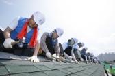 한국씨티은행, '희망의 집짓기' 로 구슬땀