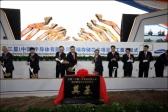 삼성전자, 중국 반도체 생산라인 건설 착수