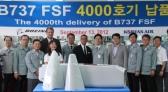 국내항공업계 최초 항공기 날개 구조물 4000대분 생산 달성