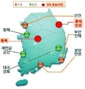 강원·충북, 경제자유구역 후보지로 선정
