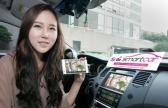 국내 최초 'U+ LTE Smartcar' 등장