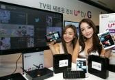 구글TV 품은 IPTV, 'u+tv G' 출시