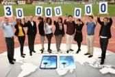 갤럭시 SⅢ, 출시 5개월만에 3,000만대 판매 돌파