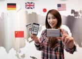 전세계 56개국에서 무제한 와이파이 이용