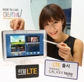 '갤럭시노트 10.1 LTE' 국내 출시