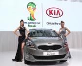기아차, 2012 광저우 모터쇼…신형 다목적차량 중국 최초 공개