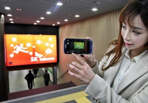 첨단 증강현실 앱 활용한 신개념 옥외광고 선보여