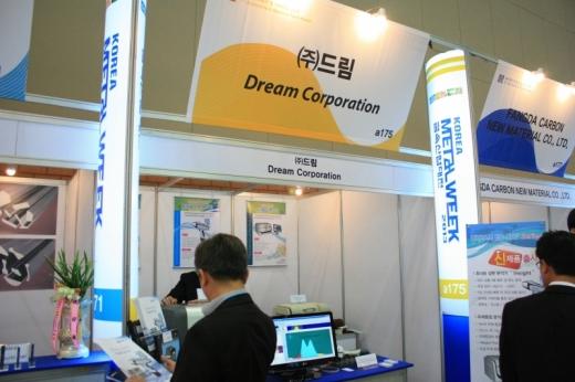 [금속산업대전 2013 현장스케치] ㈜드림, 금속관련 종합 솔루션 전문 기업