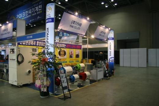 [2013 한국기계전 현장스케치] 국내 공작기계 업체 집진설비 공급 중인 YHB